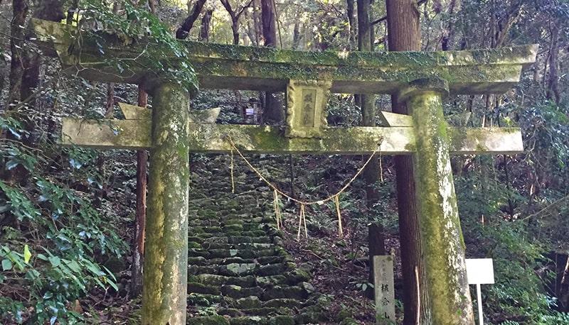 横倉山登り口
