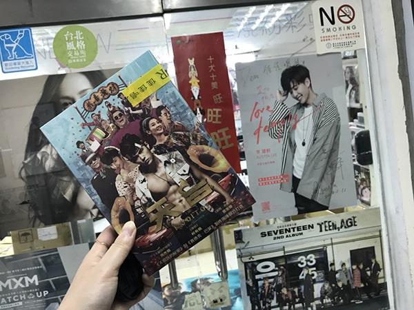 周杰倫DVD