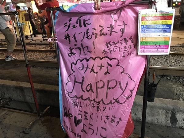 台湾十分のランタン飛ばし