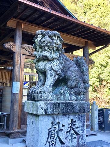 大頭神社狛犬さん