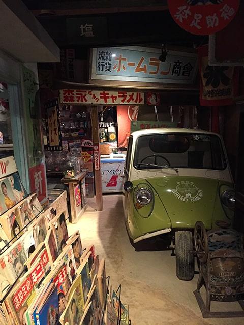 昭和30年代の三輪カー