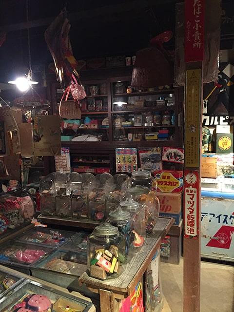 昭和30年代の駄菓子屋