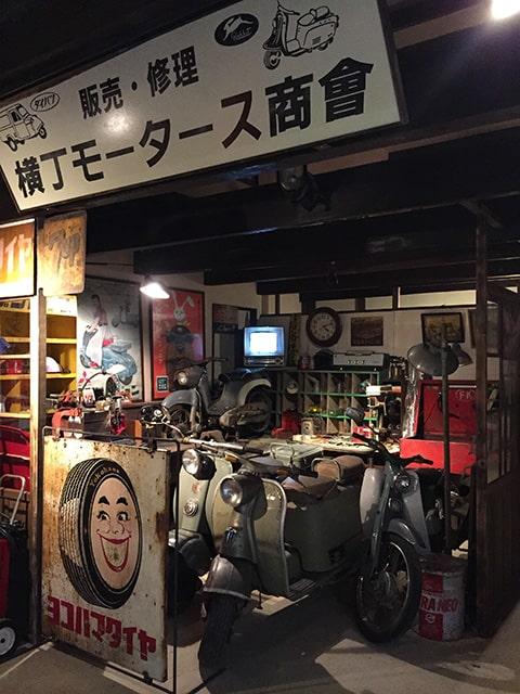 昭和30年代のバイク屋さん