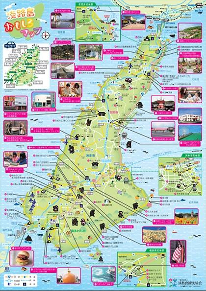 淡路島観光マップ