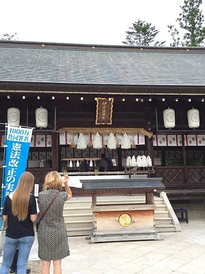伊弉諾神宮観光客
