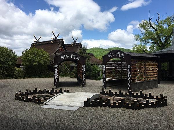 吉備津神社の一童社からの眺め