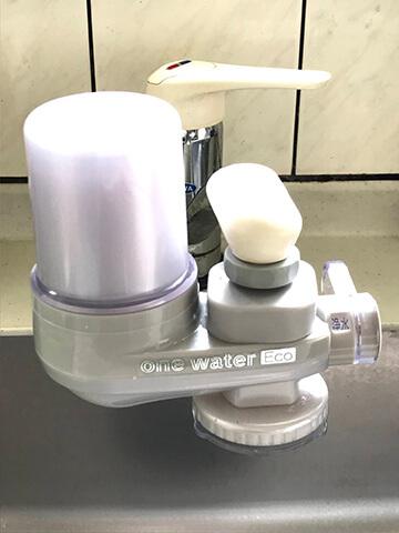 浄水器ワンウォーターeco